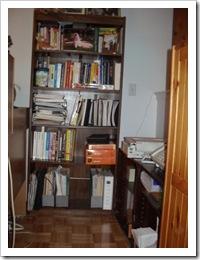 Glenda's bookcase with empty space!