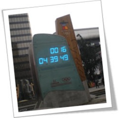 Olympic Winter Games 2010 ccountdown clock in downtown Vancouver