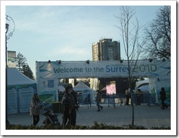 The entrance to Surrey 2010 Celebration Site